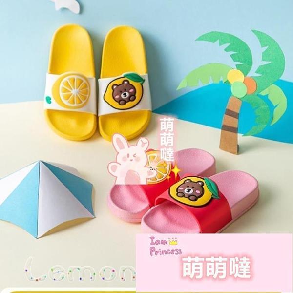 兒童拖鞋水果鞋兒童寶寶涼拖拖鞋夏男女童卡通可愛軟底防滑【萌萌噠】