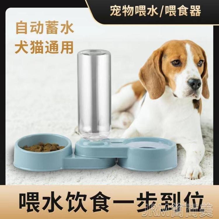 寵物用品雙碗自動飲水折疊碗寵物狗糧盆泰迪金毛狗盆貓盆狗碗貓碗 快速出貨