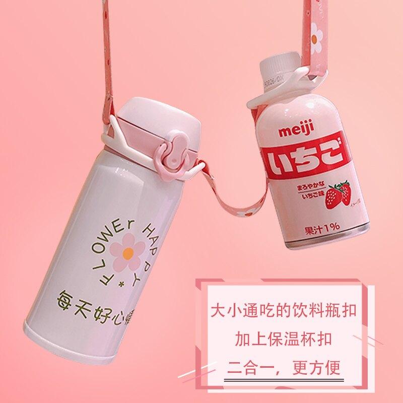 飲料瓶背帶斜挎硅膠水瓶扣掛繩便攜式杯套礦泉水瓶背繩大小瓶通用