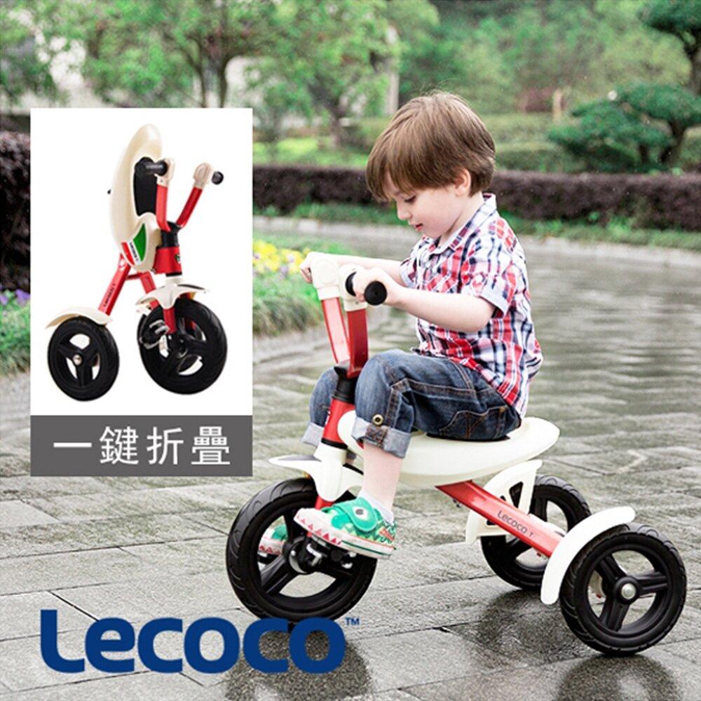 Lecoco 義大利 可折疊兒童三輪車