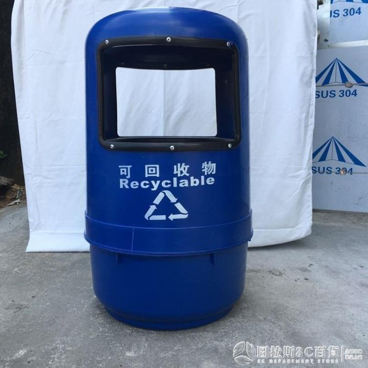 50升L圓形分類垃圾桶100升戶外塑料果皮箱公共景區室外環保垃圾桶QM