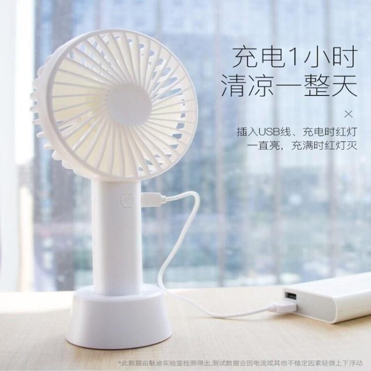 風扇-可充電兒童小孩寶寶嬰兒吹飯涼飯神器手持USB迷你小電風扇靜音