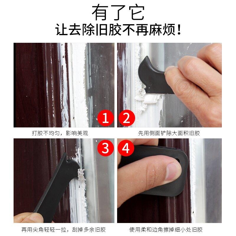 刮膠板玻璃膠刮膠器刮板刮片修邊神器收邊硅膠刮刀工具美縫抹膠器