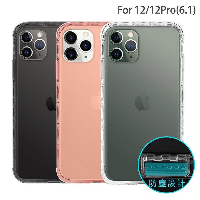 水漾-X世代美國軍事級防摔手機殼-iPhone 12/12Pro (6.1吋)適用曜石黑