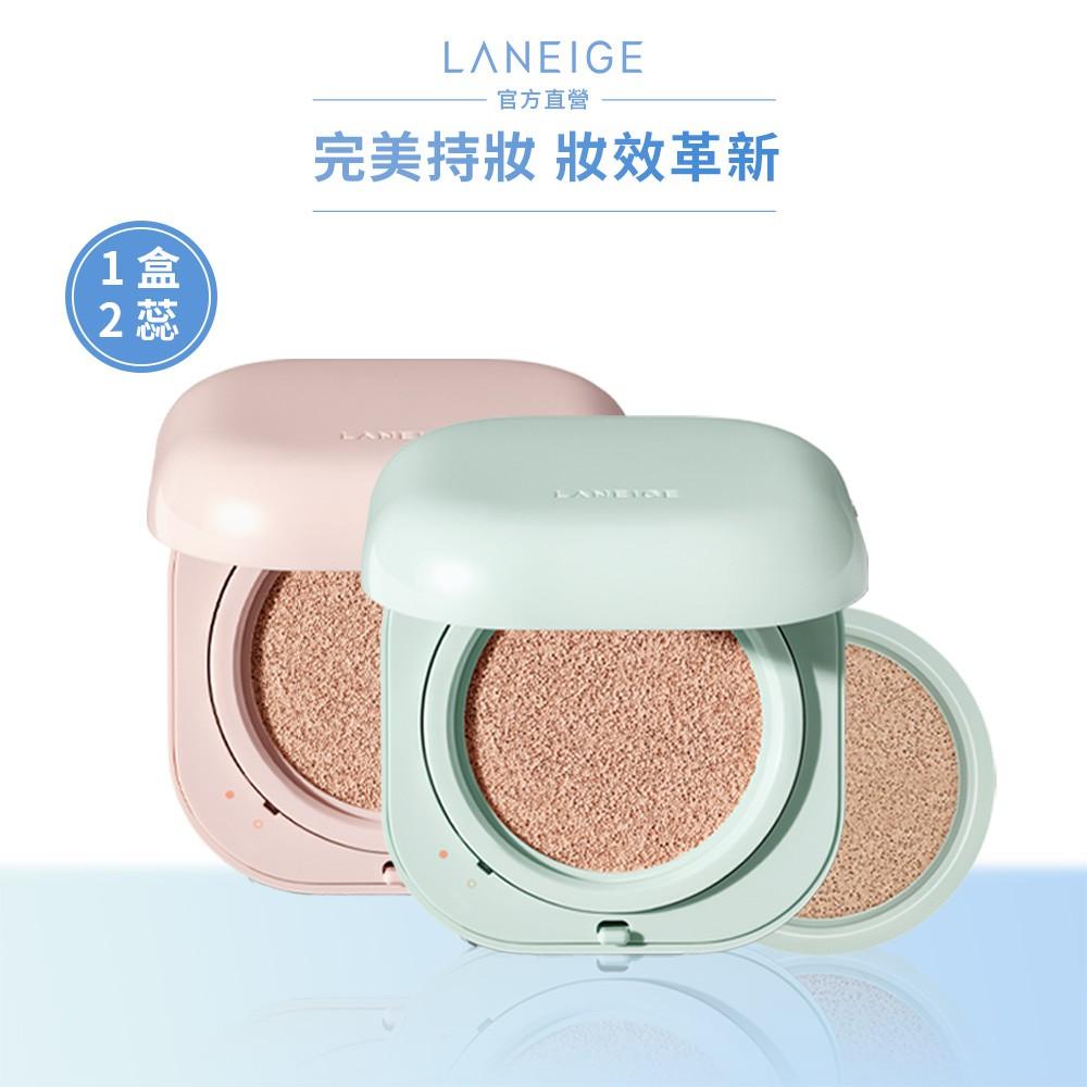 LANEIGE 蘭芝 NEO型塑霧感/光感氣墊 15gX2 官方旗艦店