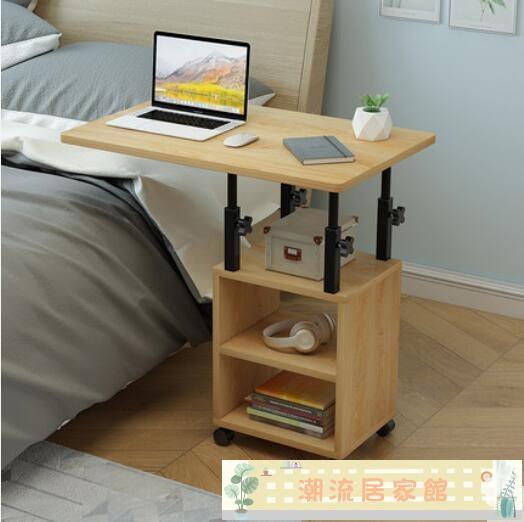 床邊桌可移動簡約小桌子臥室家用學生書桌簡易升降宿舍懶人電腦桌