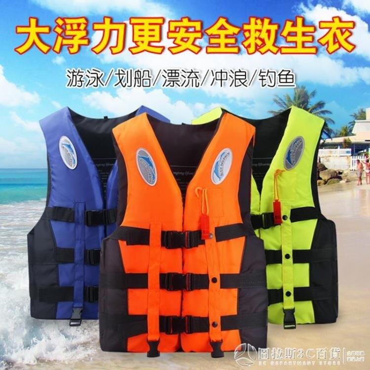 專業救生衣成人兒童釣魚服浮力衣潛游泳船用漂流背心馬甲潛水
