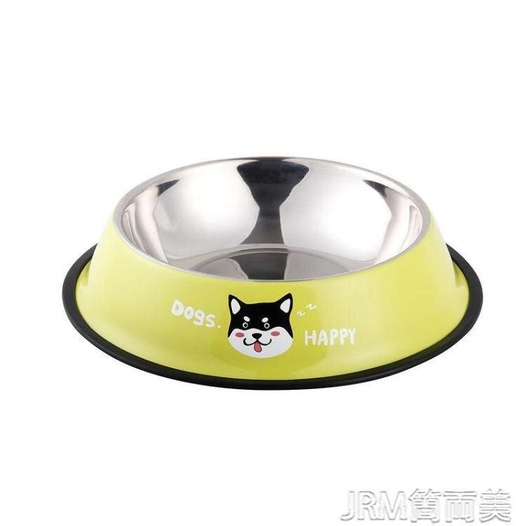 狗碗貓碗狗盆不銹鋼狗碗防打翻狗食盆大型犬泰迪金毛喝水器寵物碗兩個裝 【618特惠】
