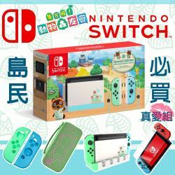 【Nintendo 任天堂】NS-Switch動物森友會特別主機+動森風專屬周邊(主機專用玻璃貼+mini充電底座+夏威夷風葉子包+手把果凍套含類比)