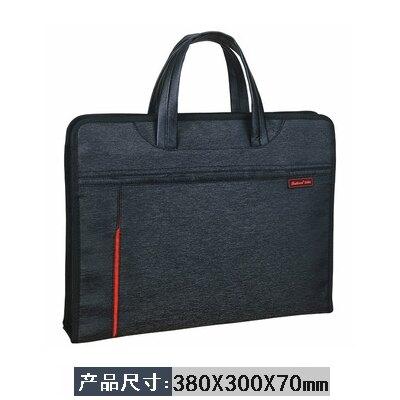 公事包公文包男商務A4文件包防水帆布手提會議包簡約大容量女辦公資料袋 bw3280