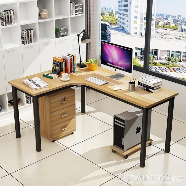電腦台式桌轉角書桌L型轉角書桌小戶型家用電腦台式桌拐角寫字桌QM