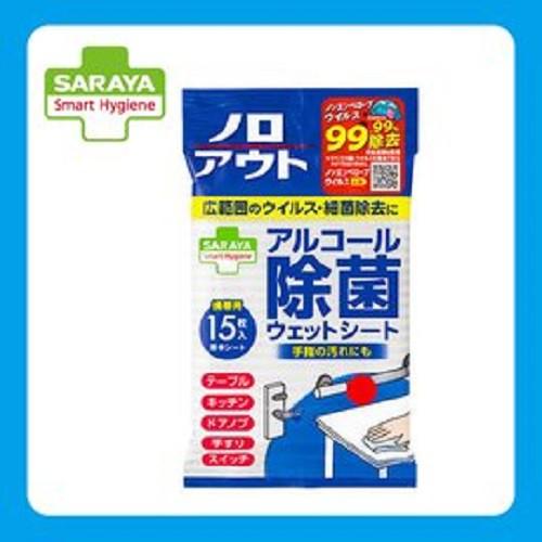 日本 SARAYA Smart Hygiene 神隊友 除菌濕紙巾(加厚款)15抽X1包 99元