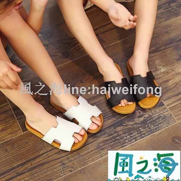 兒童拖鞋防滑拖鞋時尚兒童拖鞋外穿一字女童拖鞋潮居家男孩【小檸檬】