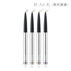 RMK 柔光眼線膠筆 0.1g(4色任選)