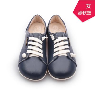 【A.MOUR 經典手工鞋】頂級牛革饅頭鞋 - 小牛藍(2818)
