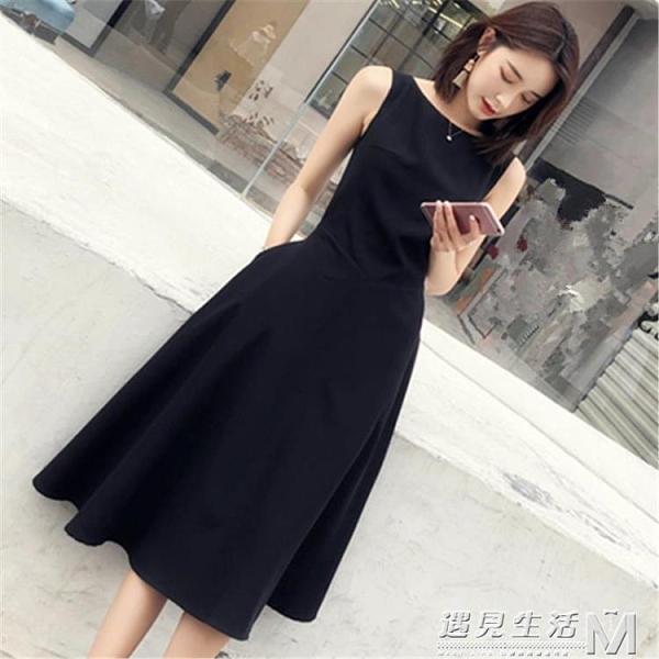 赫本風黑色無袖收腰復古小黑裙大擺過膝中長款高腰顯瘦洋裝女夏 遇見生活