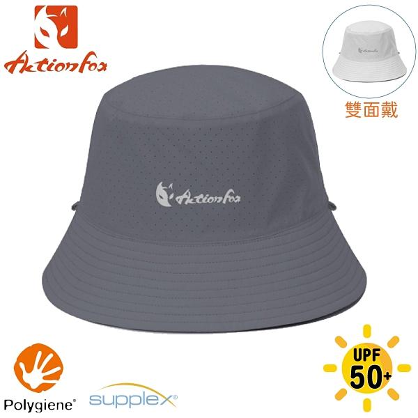 【ActionFox 挪威 抗UV快乾雙面遮陽帽《深灰/淺灰》】631-5427/漁夫帽/防曬帽/休閒帽