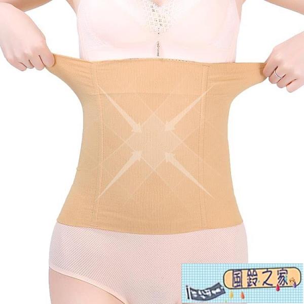 收腹神器束縛束腰帶綁帶束腹腰封塑形美體塑身衣女內衣瘦身運動夏【風鈴之家】