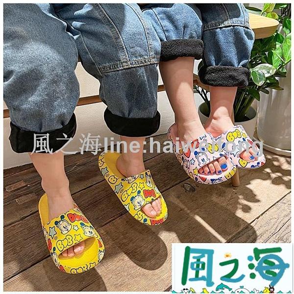 兒童拖鞋卡通拖鞋防滑兒童拖鞋夏女男童小孩洗澡寶寶涼拖【風之海】