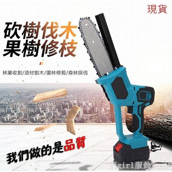 電鏈鋸 電鋸 鋰電電鏈鋸 戶外 修枝 手持 充電式 電動伐木電鋸 充電電鋸 YTL