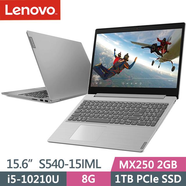 Lenovo IdeaPad S540-15IML 81NG001GTW 灰 i5-10210U/8G/1TB SSD/MX250 2G/15.6
