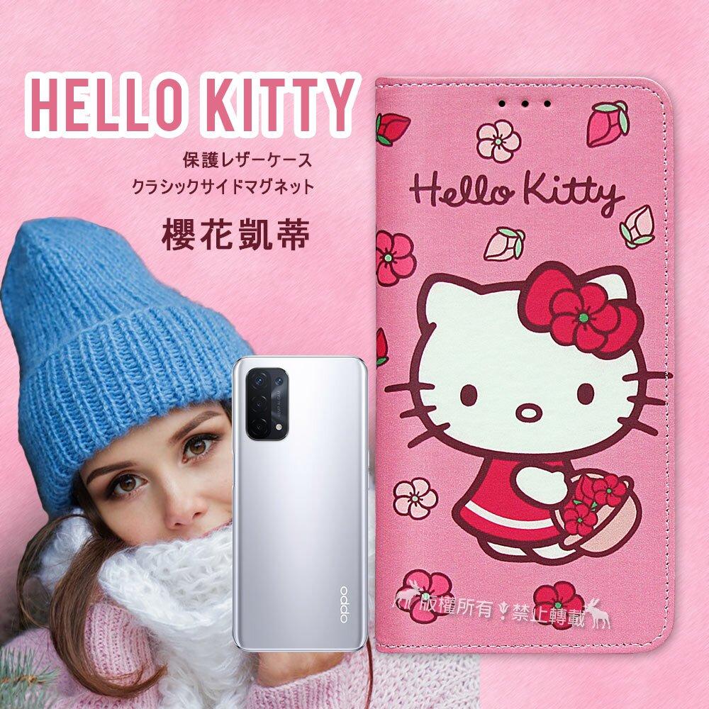 三麗鷗授權 Hello Kitty OPPO A74 5G 櫻花吊繩款彩繪側掀皮套