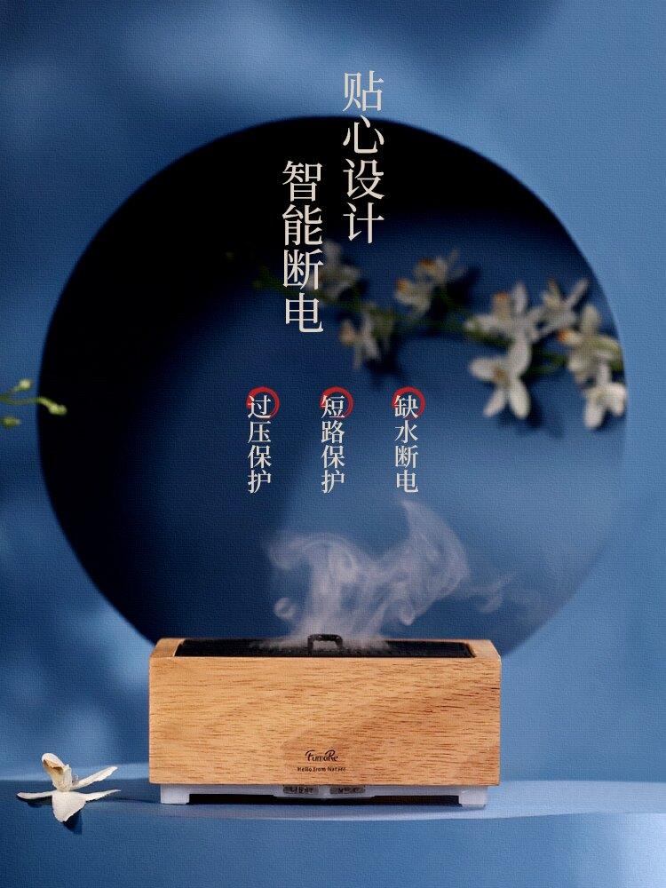 【免運】澳洲fumare香薰燈加濕器臥室靜音超聲波香薰機家用熏香爐室內 清涼一夏 全館85折