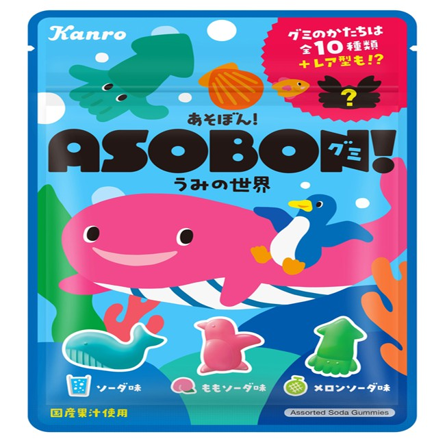 日本甘樂ASOBON軟糖-海洋世界 52g