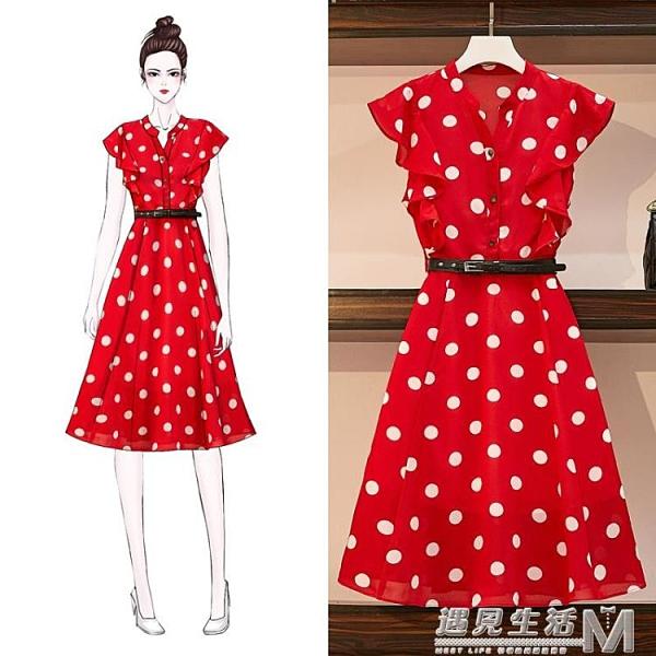 大碼女裝新款夏裝微胖妹妹洋氣顯瘦中長款紅色波點雪紡洋裝減齡 遇見生活