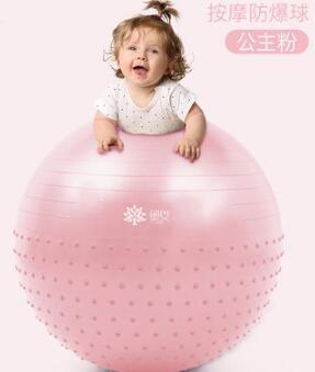 瑜伽球 早教瑜伽球加厚防爆大龍球兒童感統訓練球平衡球寶寶訓練【免運】