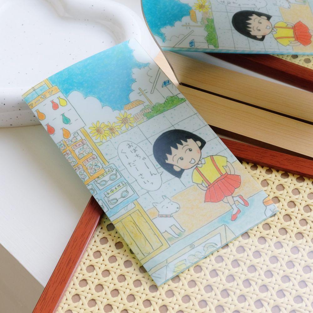 《櫻桃小丸子》日本商品 雜貨店的小丸子雙層口罩夾 口罩收納 文件夾 日本製