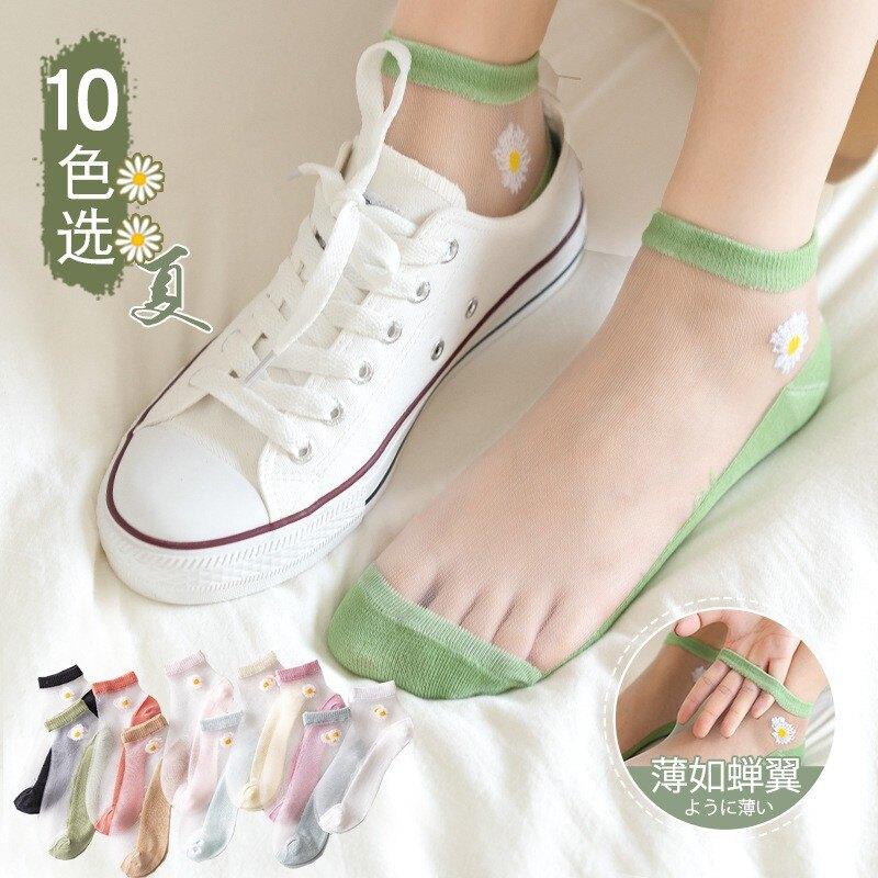 【10雙裝】水晶襪 襪子女 夏天 短襪 薄款 隱形船襪 純棉襪 短筒 玻璃絲襪 男士襪子 女士蕾絲襪 防腳臭 隱形襪