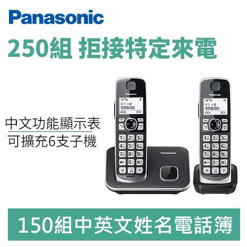 Panasonic 國際牌 KX-TGE612TW DECT 中文數位無線電話