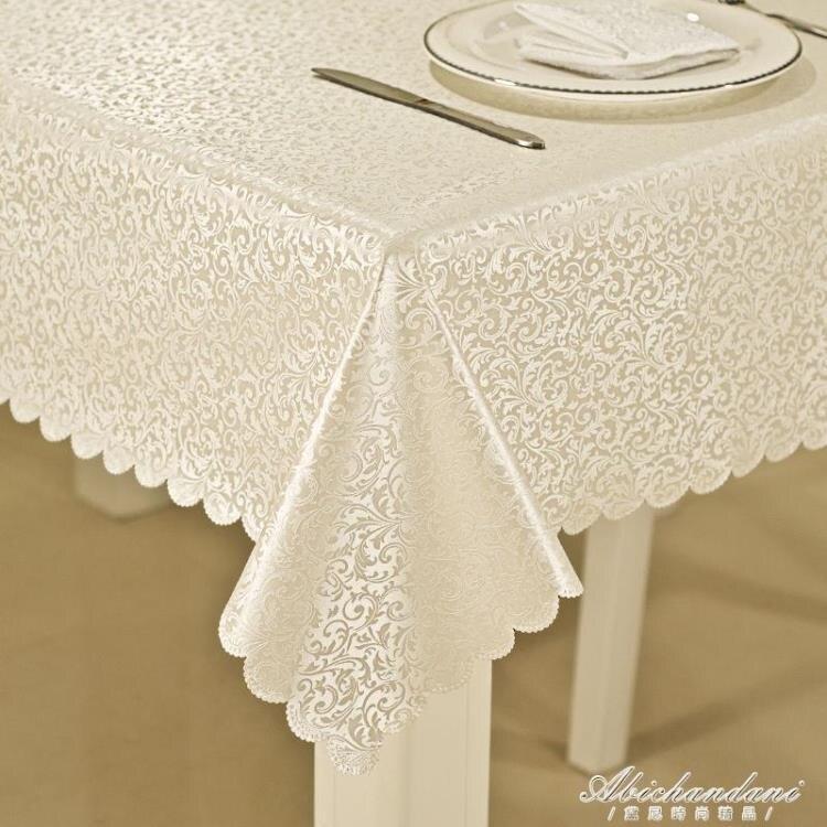 桌布防水防油免洗防燙長方形酒店歐式茶幾臺布餐桌布桌墊家用布藝【618特惠】