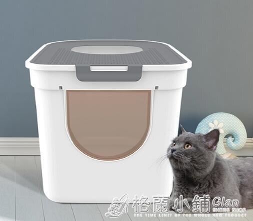 廁所頂入式雙門大號防外濺便盆貓砂盆全封閉防臭貓屎盆盒