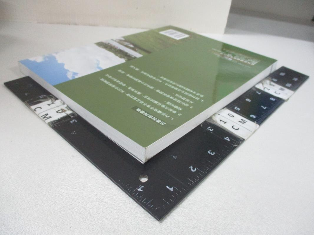 【書寶二手書T1/大學藝術傳播_EXP】創意思考與發明_張振華