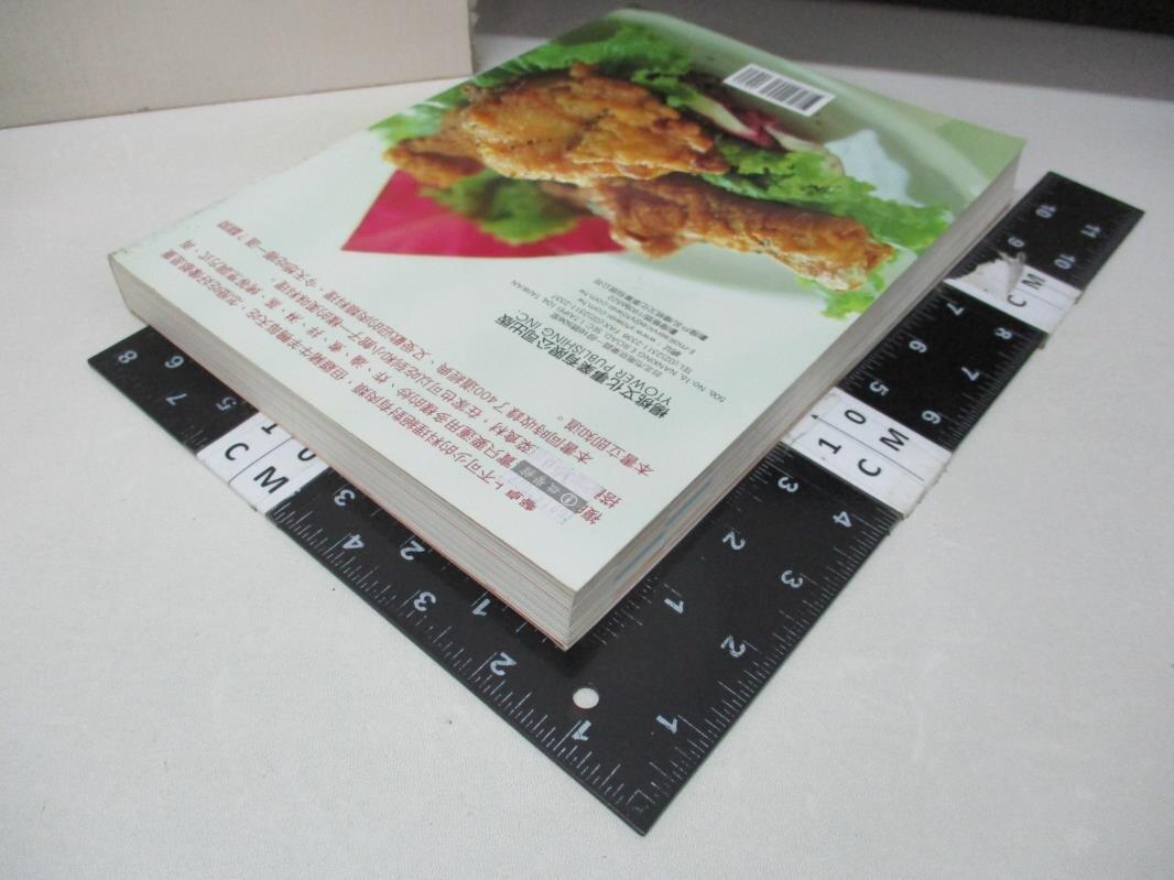 【書寶二手書T1/餐飲_EUC】400 道肉類聖經_楊桃文化