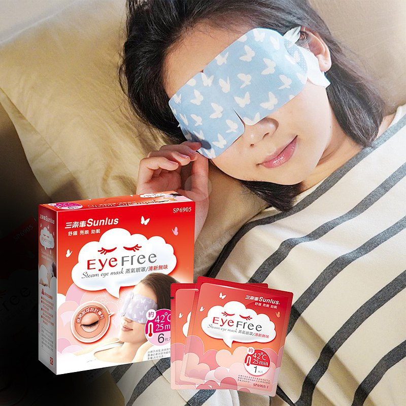 三樂事蒸氣眼罩-清新無味/6片裝x3盒