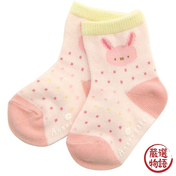 【日本製】【anano cafe】日本製 嬰幼兒寶寶襪 粉紅色 SD-2857 - 日本製