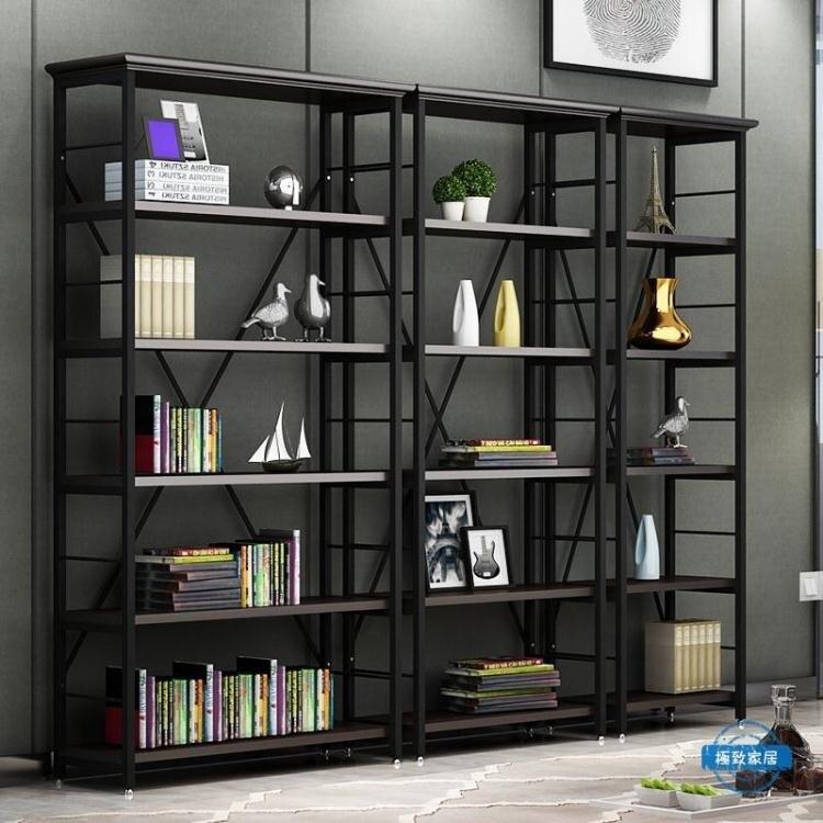 新品上市 書櫃北歐經濟型置物架簡易客廳創意隔板簡約鋼木書架組合展架書櫃jy