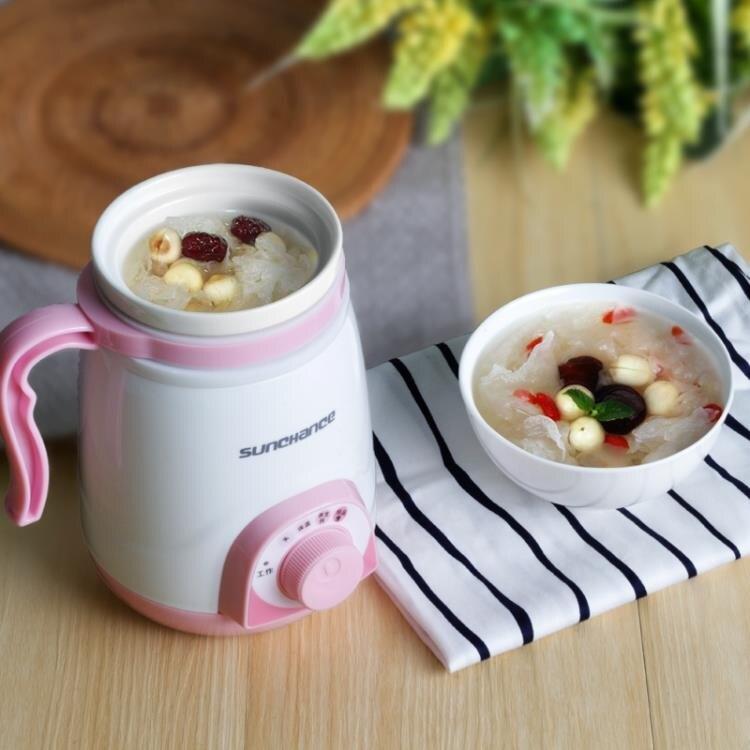 辦公室養生杯陶瓷電熱水杯迷你旅行電燉杯煮粥杯燒水杯 NMS 黛尼時尚精品