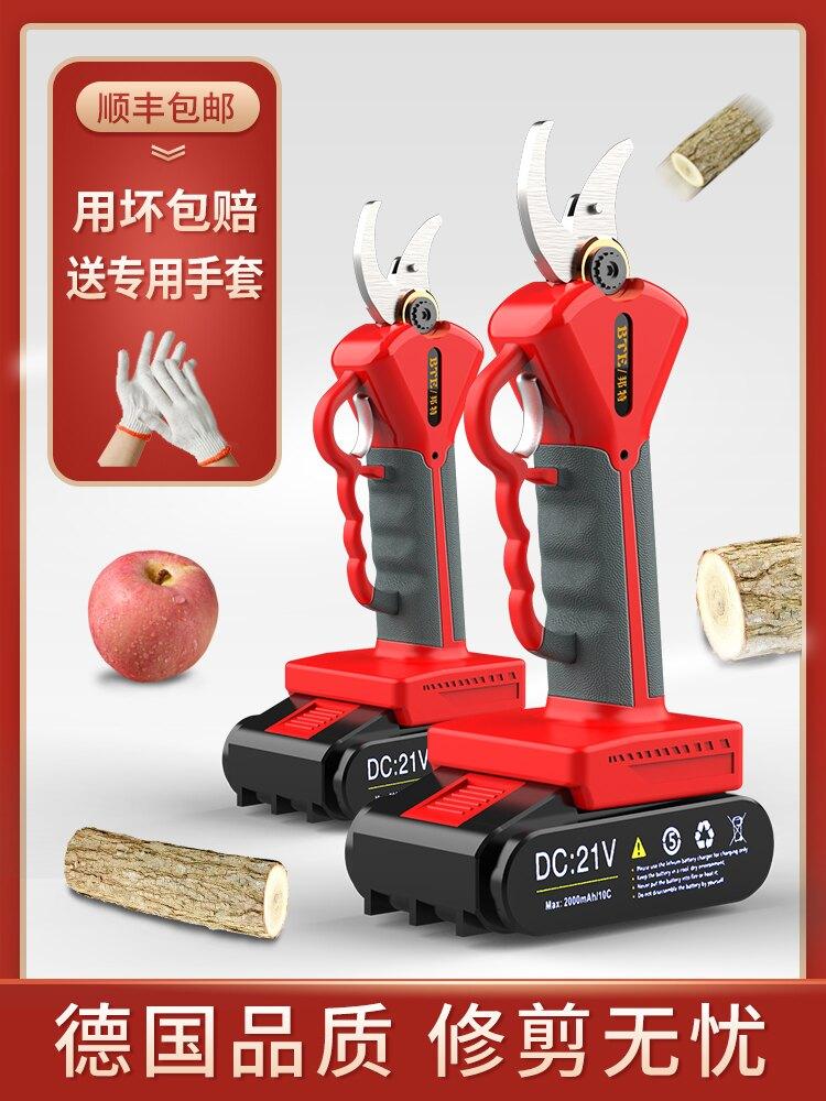 德國電動剪刀充電式果樹強力鋰電修枝剪園林粗枝電動剪子修樹神器