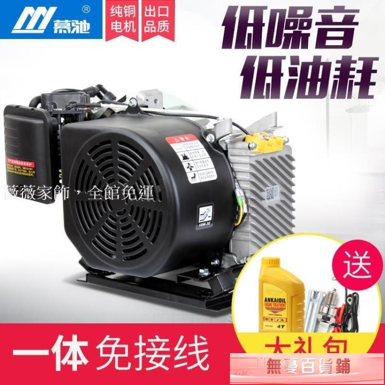 發電機 電動車增程器48V轎車60V72伏自動變頻三四輪電瓶汽油發電機増程機