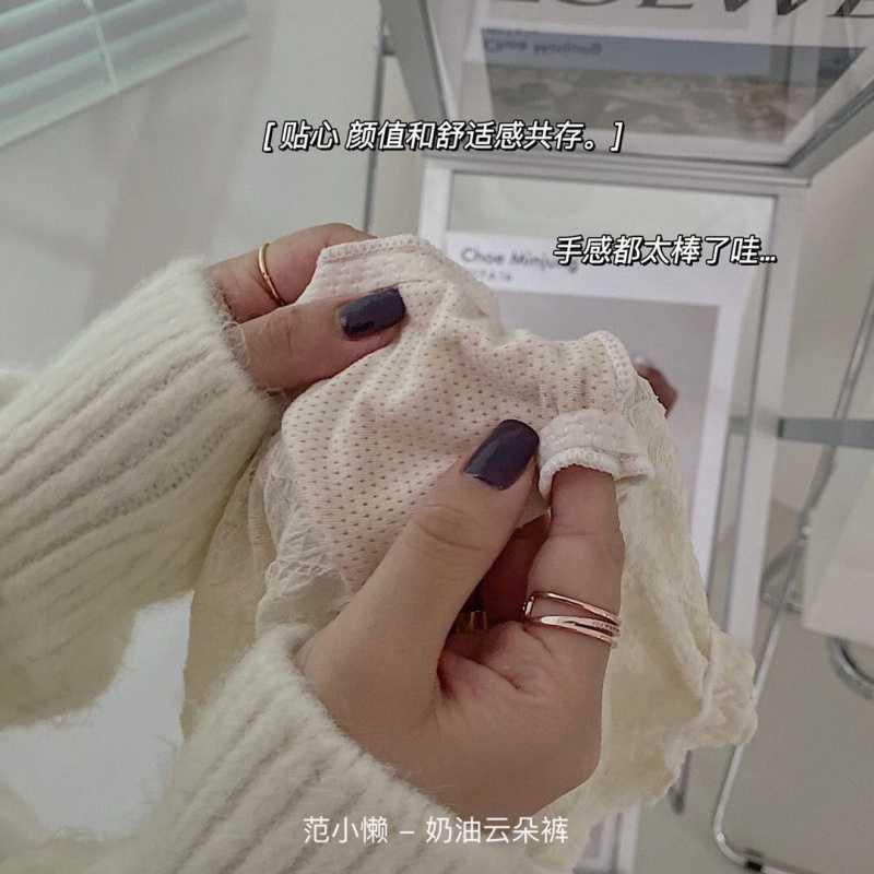奶油泡芙云朵褲日系中腰純棉檔透氣少女三角褲內褲小清新