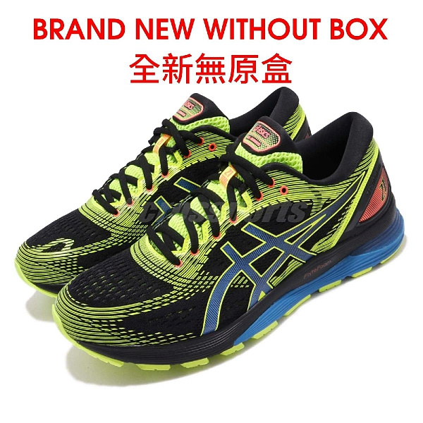 【27CM-NG出清】Asics 慢跑鞋 Gel Nimbus 21 SP 輕炫系列 黑 螢光黃 藍 男鞋 運動鞋 全新無原盒【ACS】