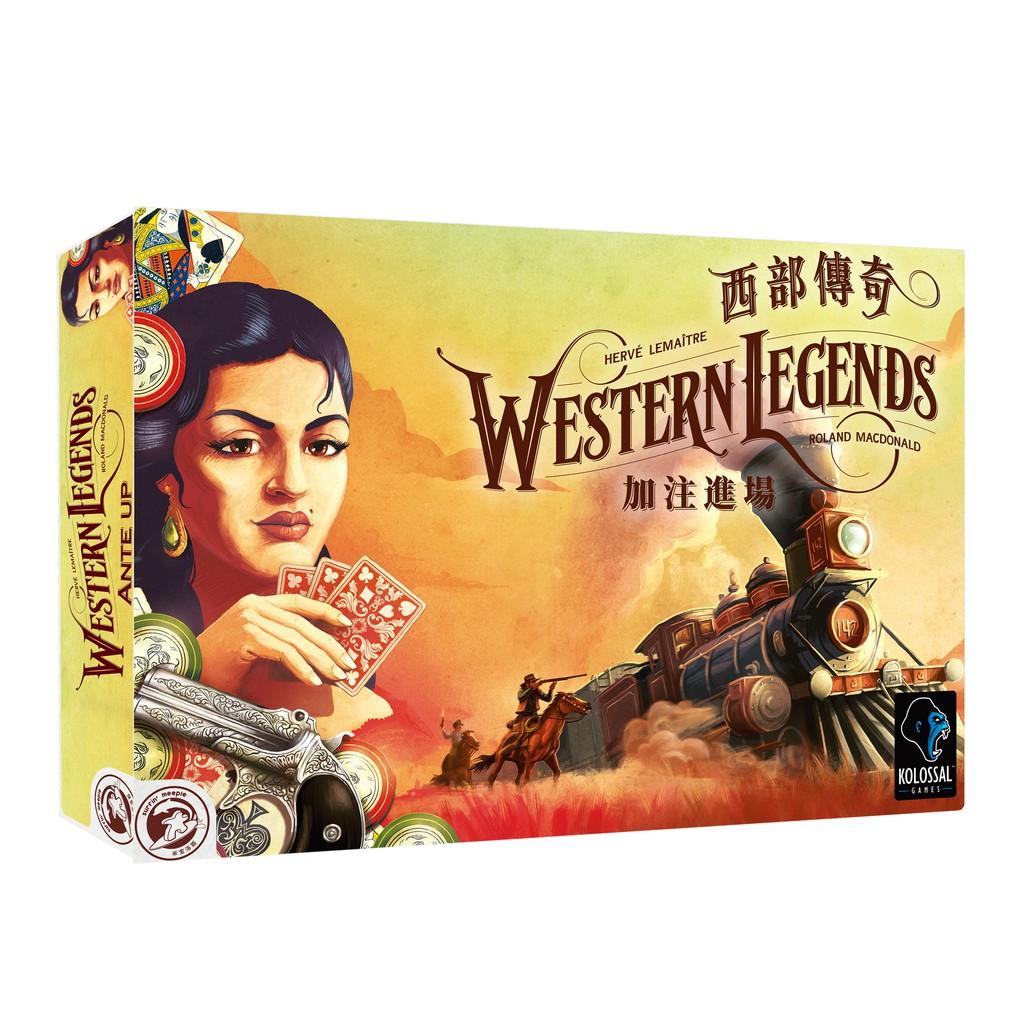 西部傳奇:加注進場 Western Legends: Ante Up 繁體中文版 桌遊 桌上遊戲【卡牌屋】