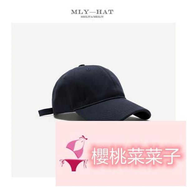 棒球帽女百搭男休閒刺繡帽子遮陽帽韓版夏季【櫻桃菜菜子】