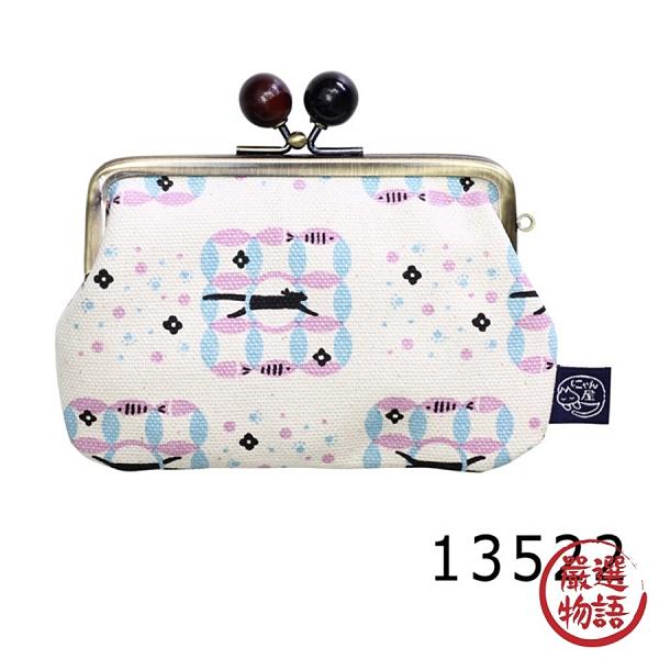 【日本製】貓小紋帆布系列 3.8寸萬用口金包 七寶紋貓咪圖案 SD-7036 - 日本製 貓帆布系列