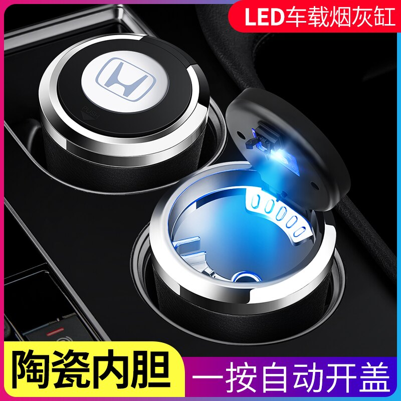 適用于本田車載煙灰缸雅閣思域繽智冠道/CRV繽智車內原裝專用帶燈