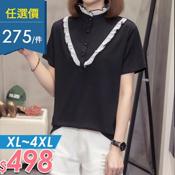 上衣 拼接蕾絲高領上衣 XL-4XL 棉花糖女孩【NW09019】